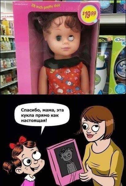 'thank you mother, the doll is like real!'