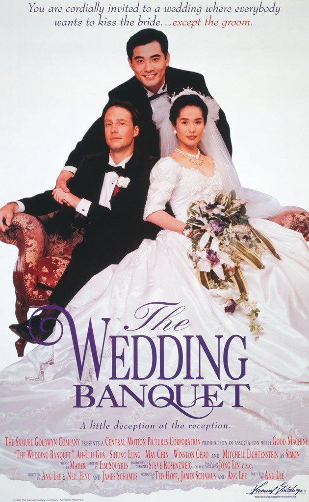 The Wedding Banquet 1993 Wedding Movies Ang Lee Full Movies Online Free