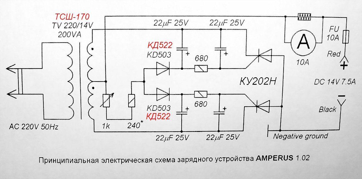 регулятор напряжения и тока схема