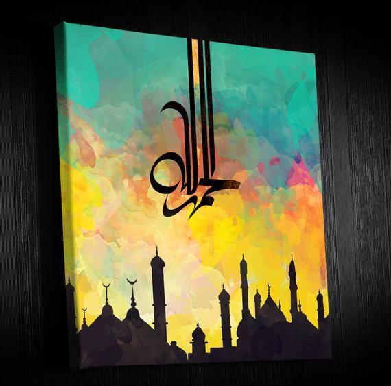 Islamic Wall Art Canvas For Arabic Home Decor Hd Printed Etsy Islamic Art Calligraphy Islamic Calligraphy Painting Calligraphy Wall Art