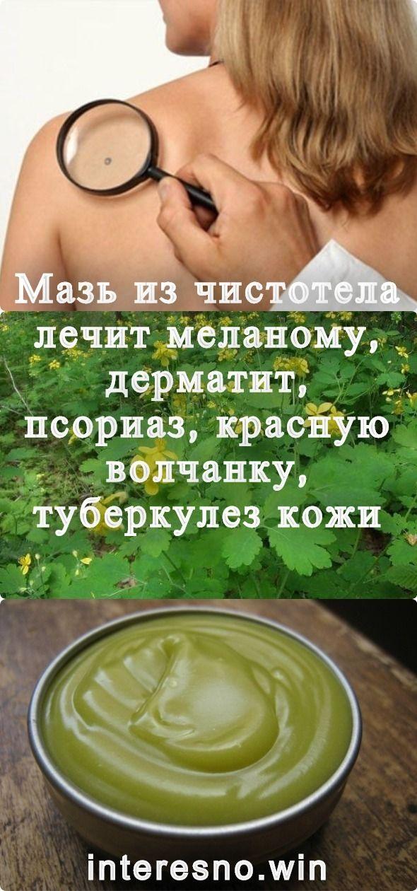 Арахисовое масло псориаз
