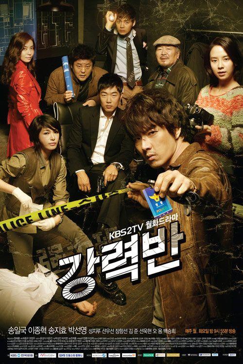 Drama Spotlight: Crime Dramas