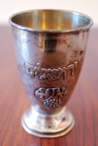 JUDAICA SILVER 800 KIDDUSH CUP GOBLET ISRAEL HOLY LAND OLD ANTIQUE 1960-70 RARE