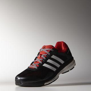 adidas Supernova Glide Boost 7 Shoes | Hardloopschoenen