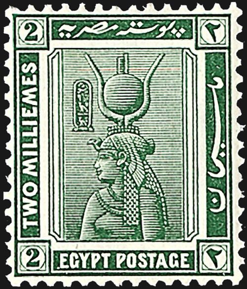 Egypt S 2 Millieme Cleopatra Definitive Stamp Scott 51 From 1914