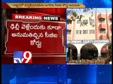 Y.S Jagan allowed to travel outside A P by CBI court