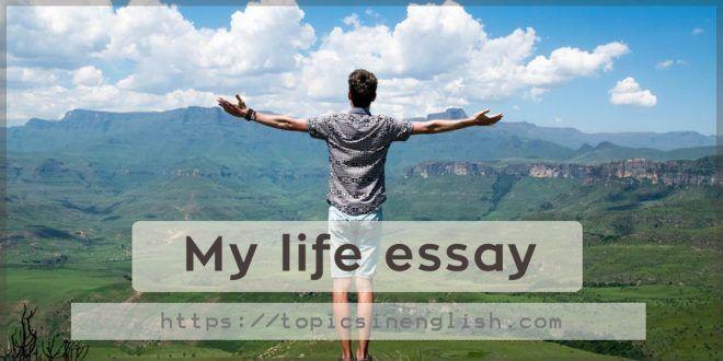My goal in life essay