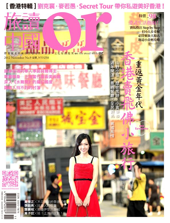 Pin on Cover Story