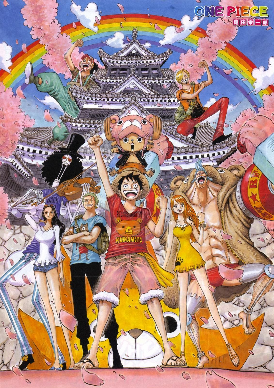 Join One Piece On Thefandome Com And Get Free Access To Advanced Geek Blogging Thefandome Geek Onepiece One Piece Anime One Piece Manga Anime One