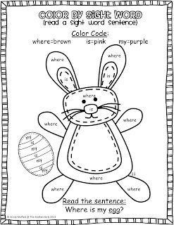 Freebielicious: Spring Color by Sight Word Sentences