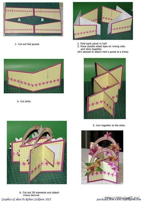 Modelo De Tarjeta En Cascada Tarjetas Tarjetas Creativas