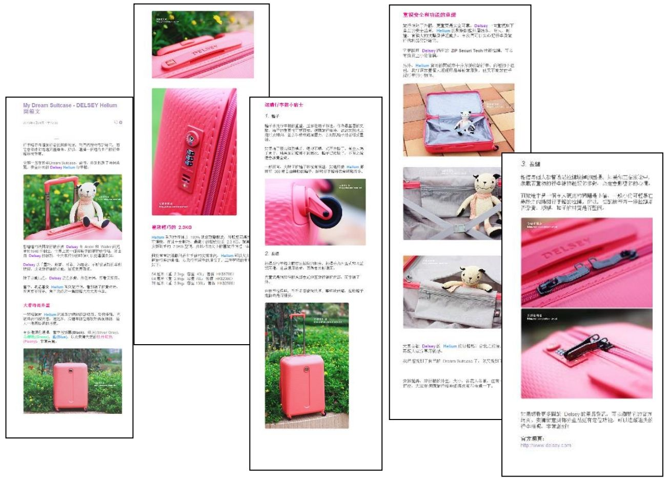 Yahool (Hong Kong)  #suitcase  #travel #Delsey