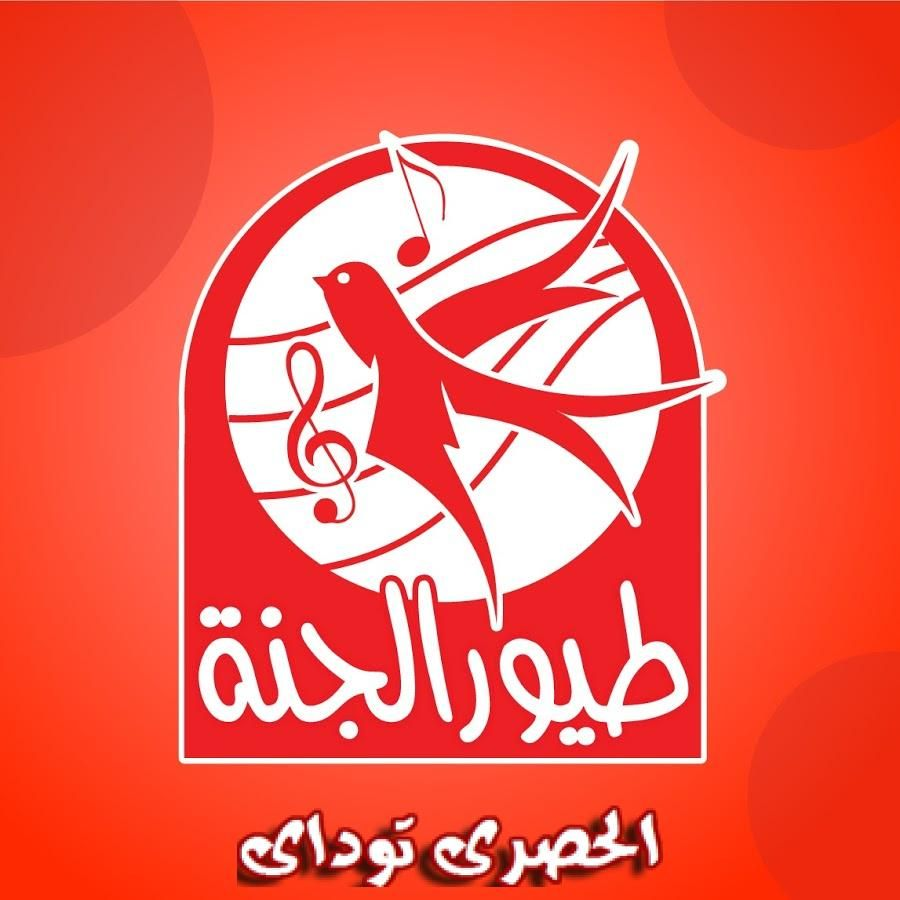 تردد قناة طيور الجنة للكبار وطيور الجنة بيبى 2019 Toyor Al Janah Tv على النايل سات Framed Wallpaper Movie Posters Poster