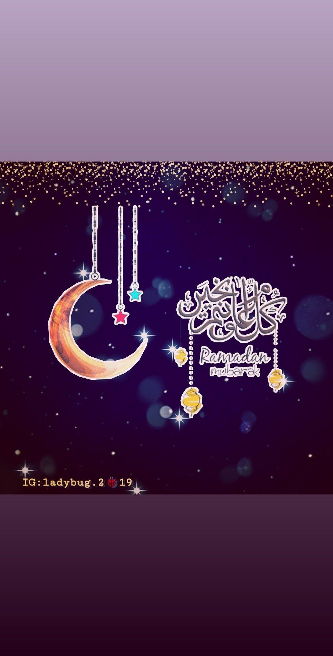 Pin Oleh K A Di رمضان كريم