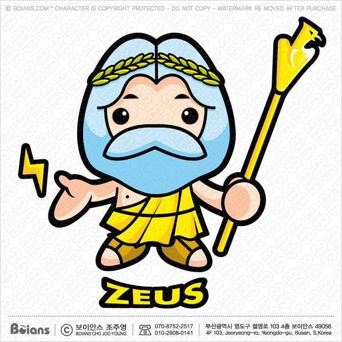 vector sky and thunder god zeus character olympus god isolated rh pinterest com zeus face clipart zeus clipart images