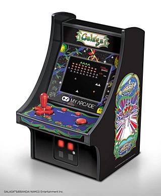 Home Electronics Daily Flash Deals Macy's Mini arcade