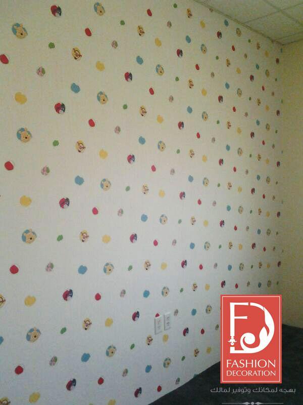 ورق جدران للاطفال ورق جدران اوروبي 100 Decor Wallpaper ورق جدران ورق حائط ديكور فخامة جمال منازل Decor Home Decor Decals Decor Styles Decor