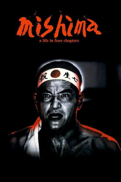 Download Mishima: A Life in Four Chapters Full-Movie Free