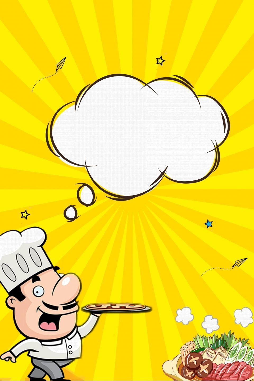 خلفية صفراء طبخ صورة رمزية قبعة إصبع مادة H5 نمط مرسومة باليد خلفية مديرية الأمن العام الصورة الرمزية للشيف Eid Stickers Yellow Background Motion Design Animation