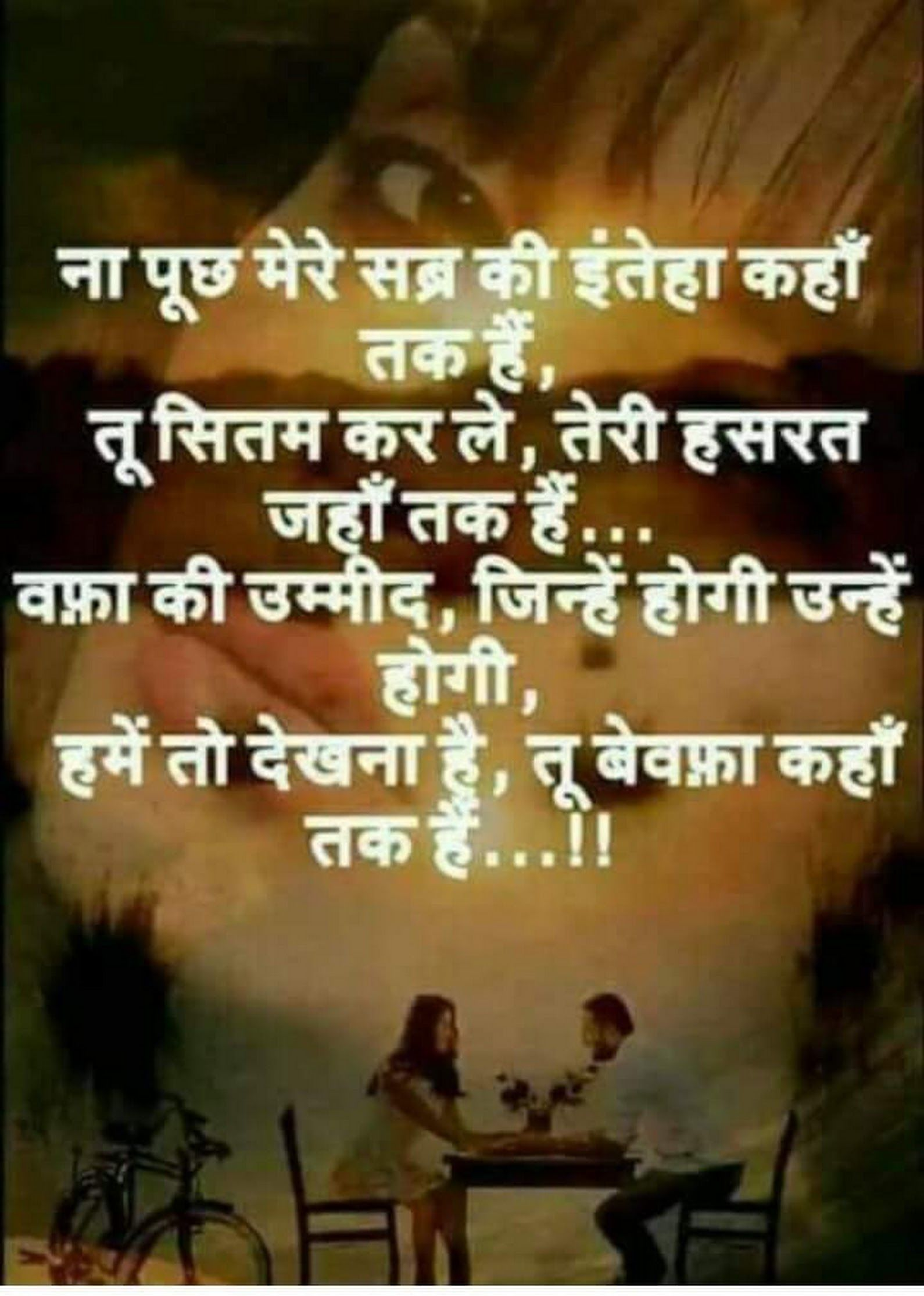 Dedicated To You My Love Miss U Badly Sona Pk Hindi Quotes