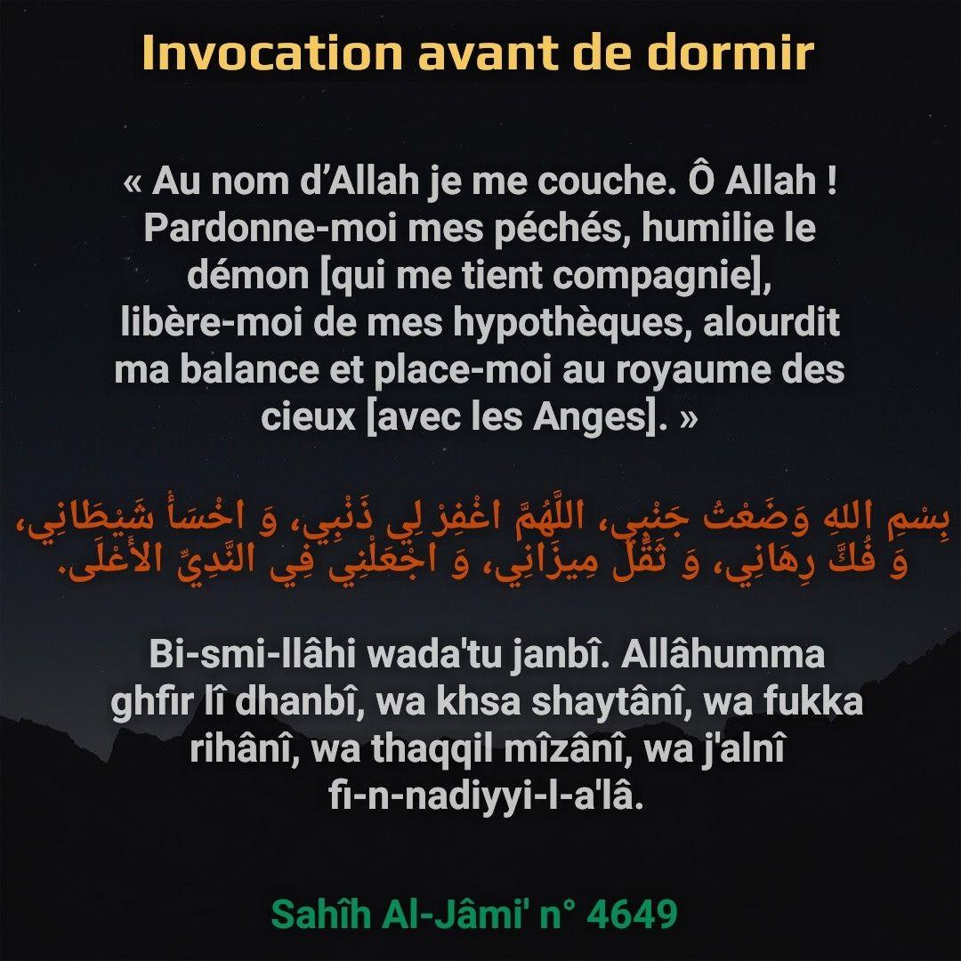 Invocation avant de dormir | Paroles religieuses ...