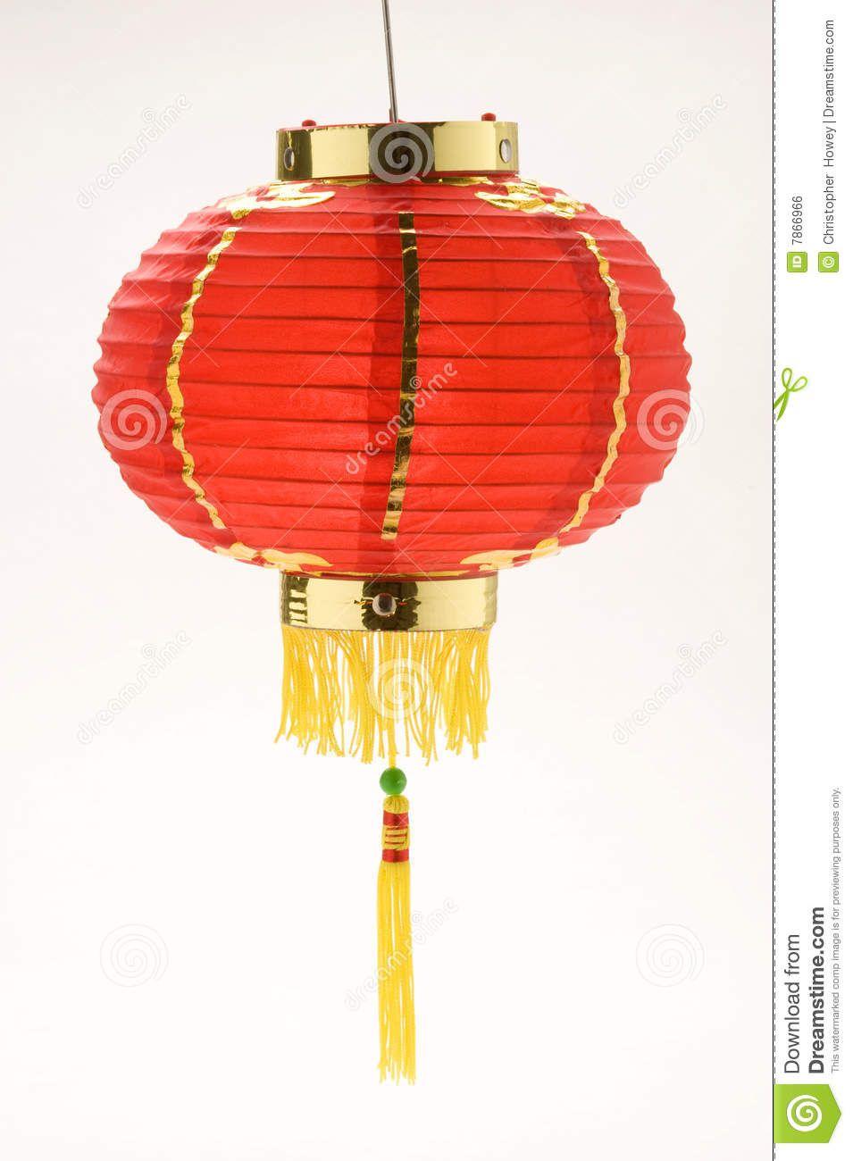 Chinese Hanging Lantern Royalty Free Stock Image Image 7866966