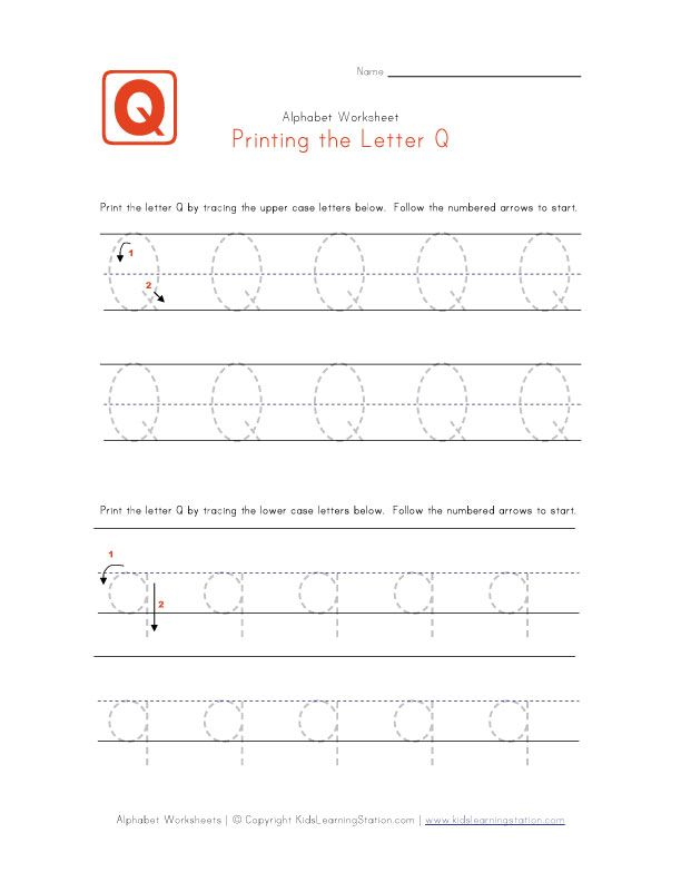 Letter Q Tracing Worksheets Preschool Worksheet Printable Blog – Letter Q Worksheets
