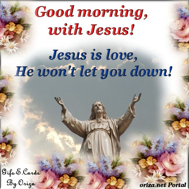Good Morning Spiritual Images Good Morning With Jesus Orizanet