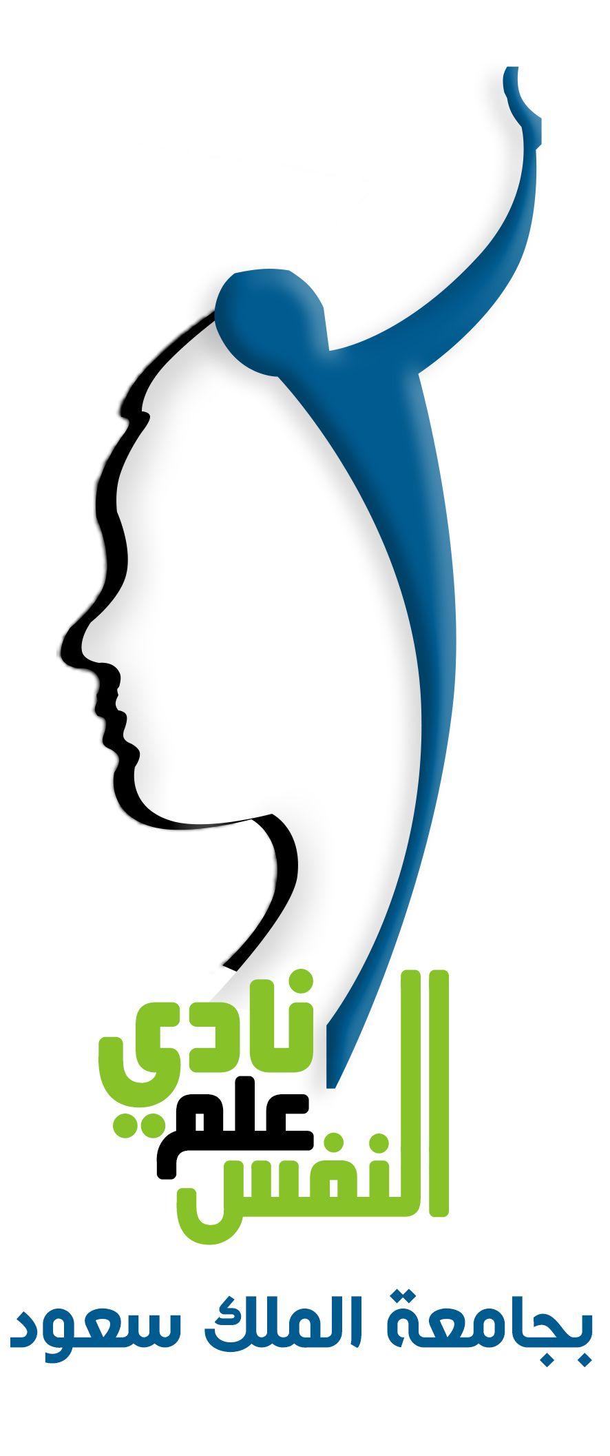 شعار لنادي علم النفس بجامعة الملك سعود Oly Mario Characters Character