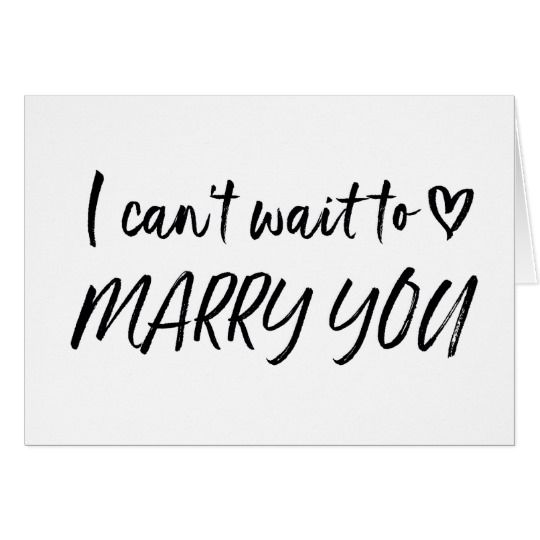 Wife Card. To My Fiance Card Husband Card I Can/'t Wait To Marry You Card Wedding Card For Fiance I Can/'t Wait To Marry You Wedding Card