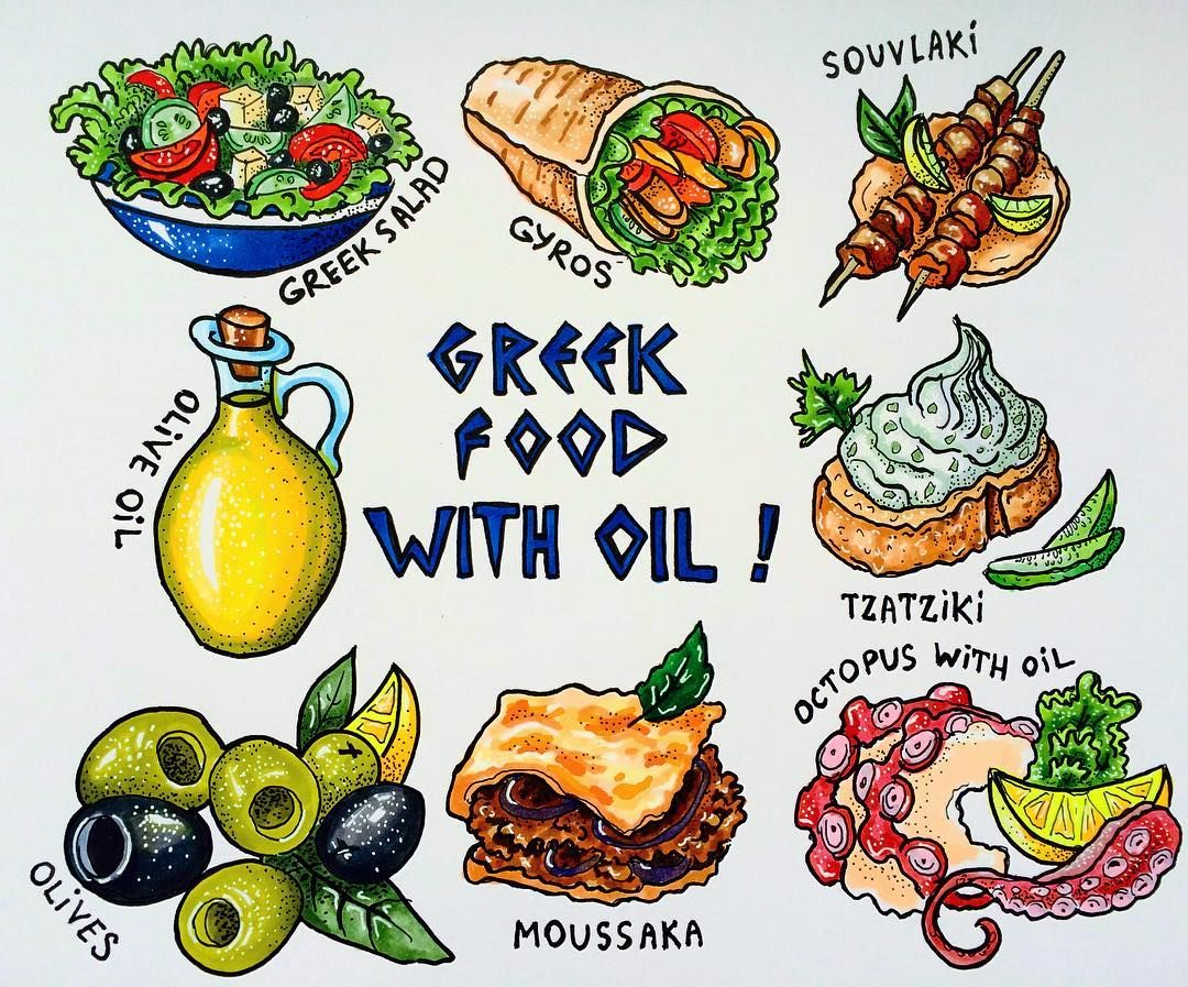 404 Gostos 16 Comentarios Ekaterina Alexkipnis No Instagram The Sixth Theme In The Marathon Is Greek Cuisine And Oil Is Food Art Craft Time Sketches