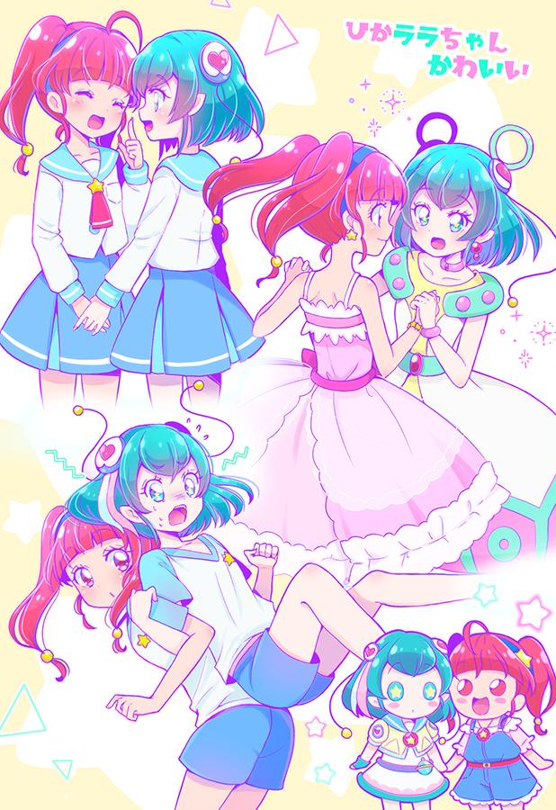 15ねこ 新刊委託 Pretty Cure Just In Case