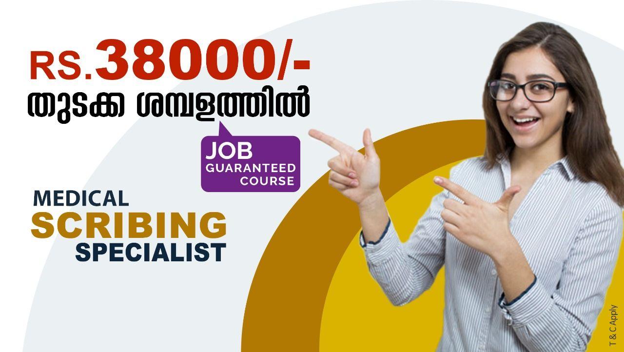 Medical Scribing Course In Kerala Medical Medical Scribe Job Training