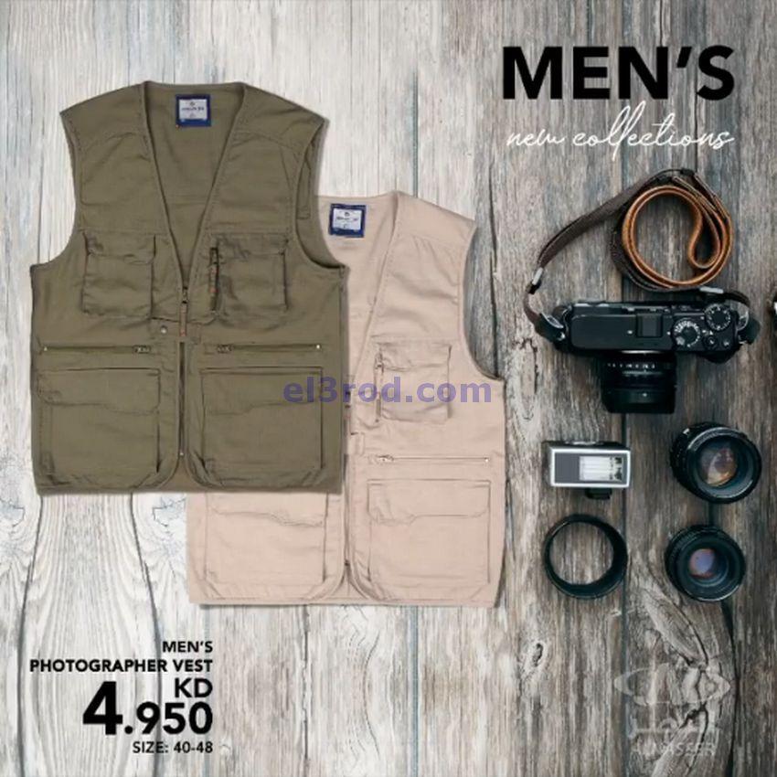 عروض مركز النصر الرياضي الخميس 5 11 2020 Men Cargo Shorts Photographer