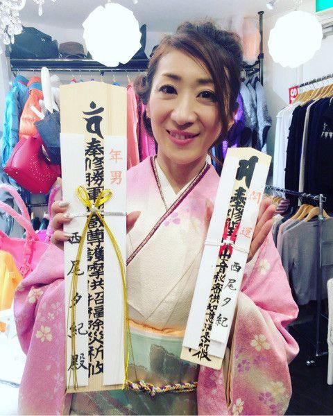 毎年(≧∇≦) の画像|西尾夕紀フィシャルブログ「てくてく・・・ゆき散歩♪」Powered by Ameba
