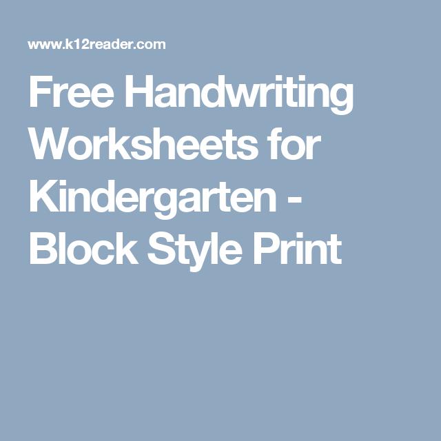 Free Handwriting Worksheets for Kindergarten - Block Style Print ...