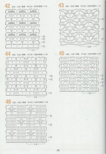 tığ örnek-N3 - NALAN - Álbumes web de Picasa