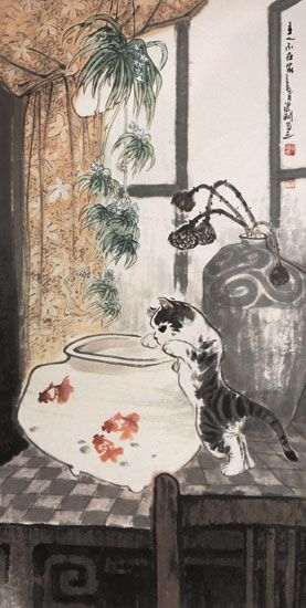 Traditional Chinese painting by Chen Zeng Sheng (b. 1941)