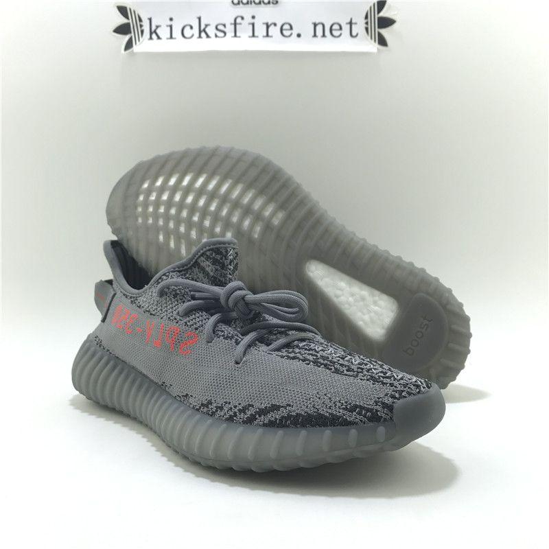 adidas Kanye West YEEZY BOOST 350 V2 Blue Tint / Grey Three