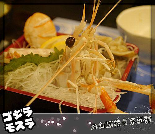 【食記】 非常新鮮的刺身 @ 元朗酒泉日本料理