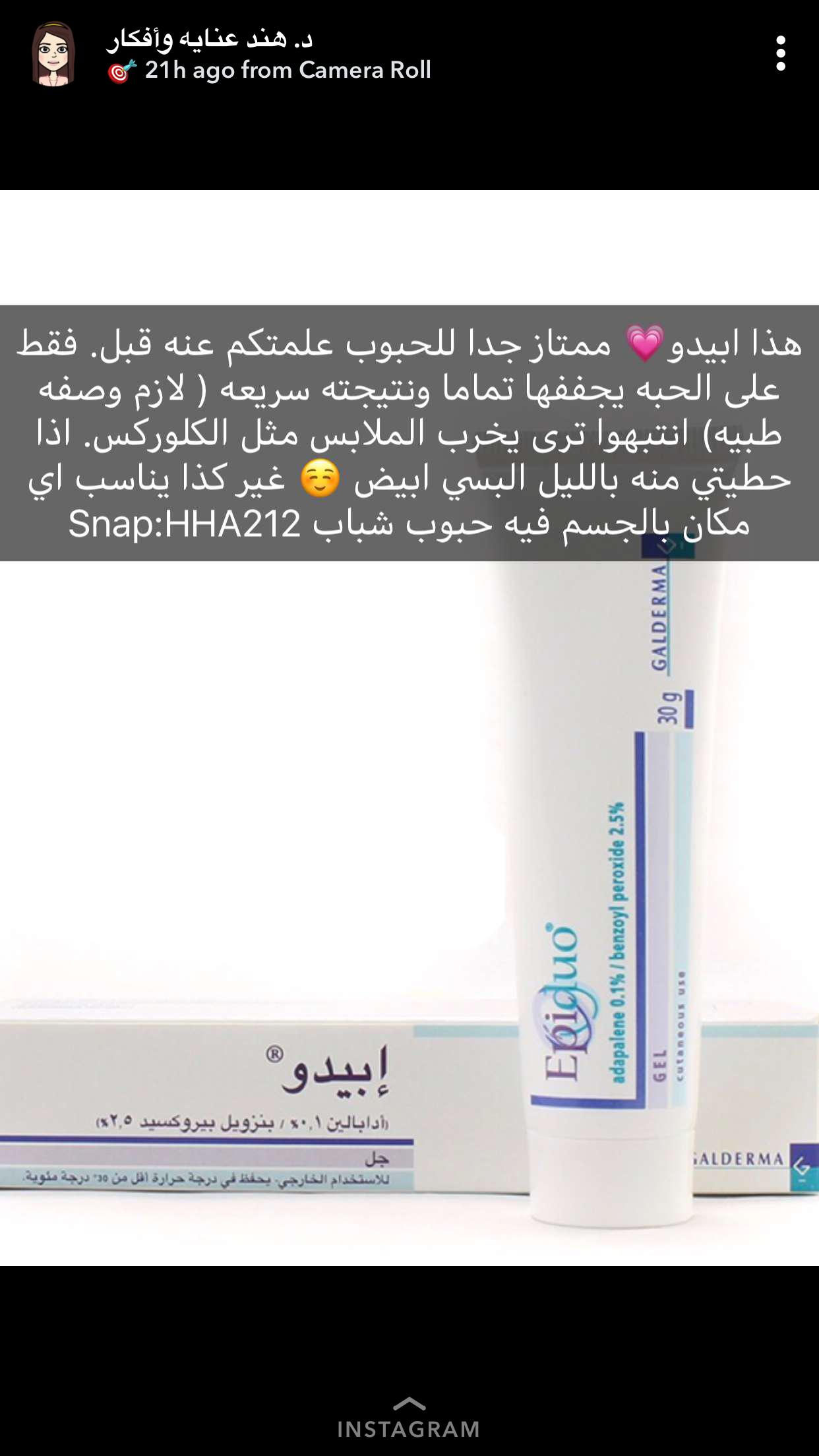 Pin By Marwa Attia On Beautytips Peroxide Uses Beauty Hacks