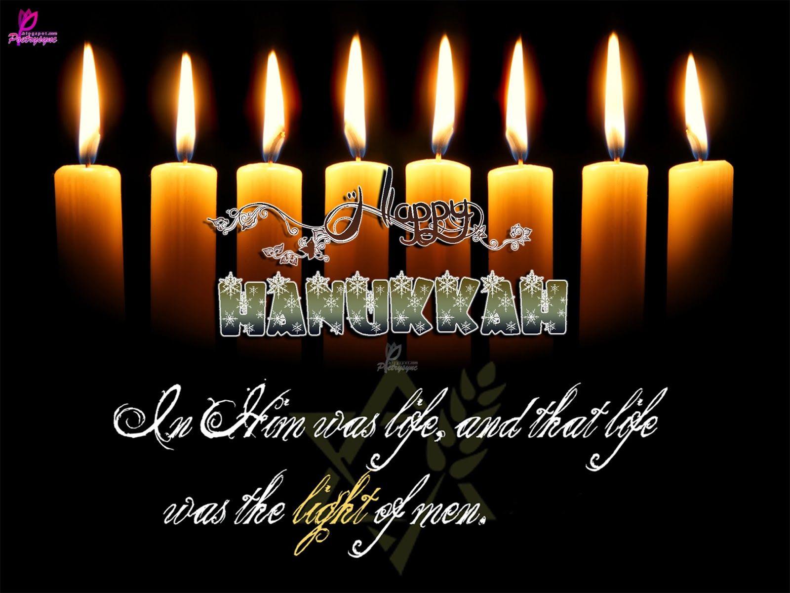 40 Best Hanukkah 8803 Quotes
