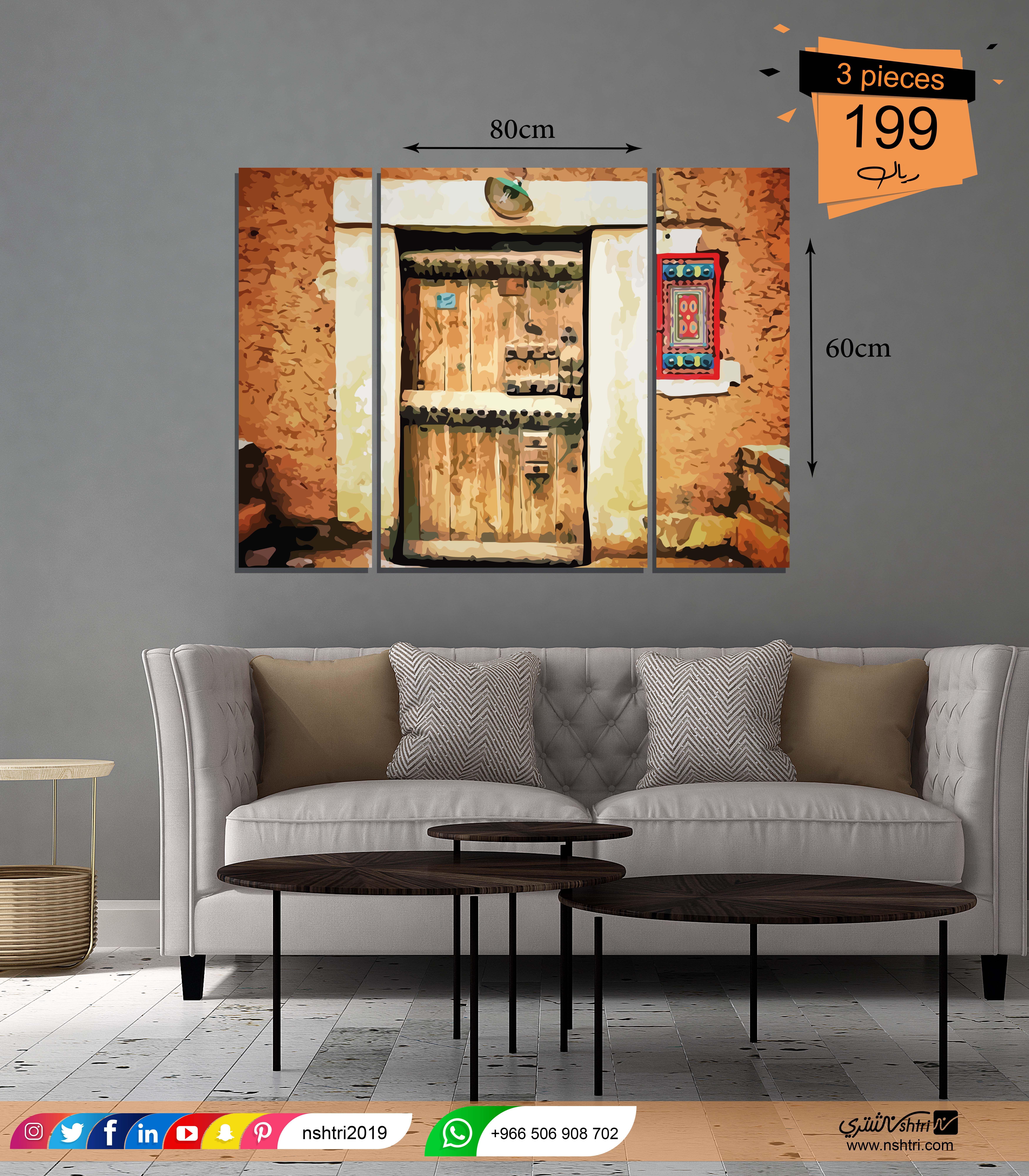 تراثنا محل إعتزازنا نفخر بتراث وطننا الغالي من خلال لوحات من نشتري لوحات تراثية بتصميم أنيق تضفي لمسة من الأصالة والجمال لدي Decor Home Decor Furniture