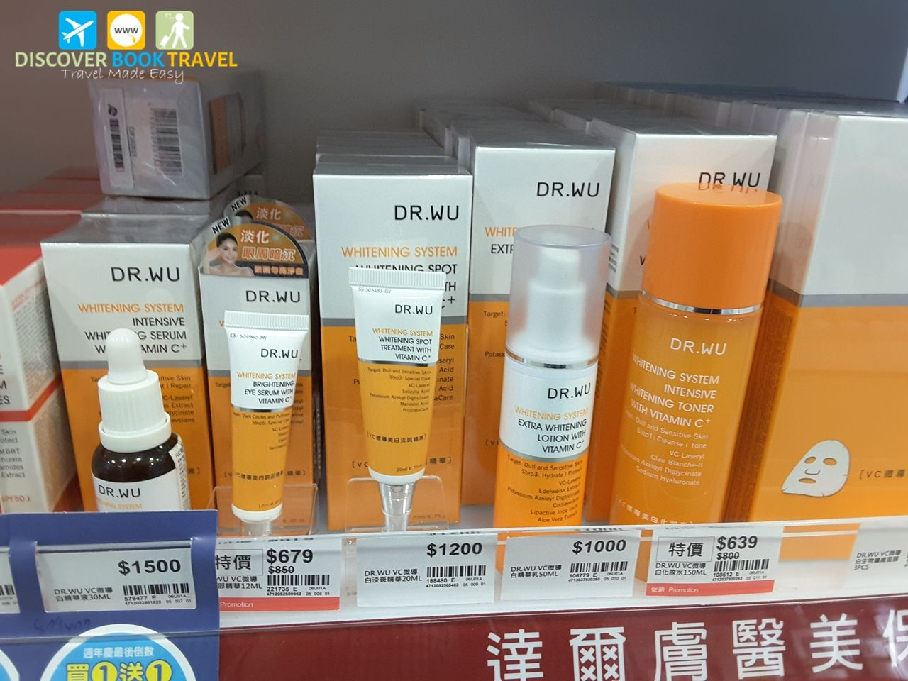 Top 10 Skincare Products To Buy In Taiwan Updated 2019 Discover Book Travel Singapore Travel Blog Taiwan Skincare Skin Care Travel Book