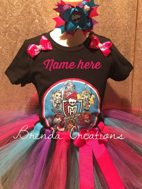 Monster High Birthday Outfit Off 76 Www Usushimd Com