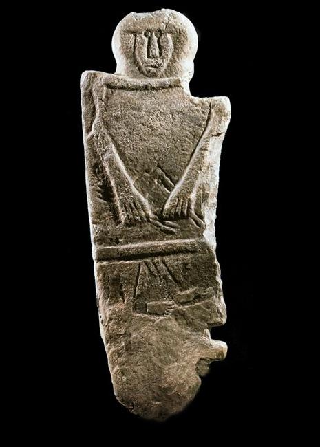 İSKİT/SCYTHIAN         SCYTHIAN - 5th century BC   Archaeological museumof the Archaeology institute NAS of Ukraine     Scythian kamenna...