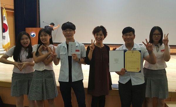 목상고등학교 , 충청,전라권 헌법토론대회 최우수상 수상