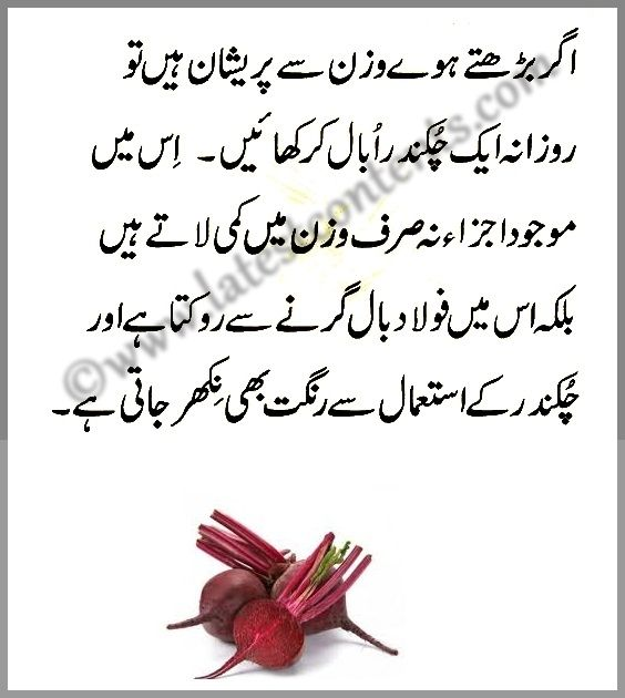 In easy and urdu to at lose tips fast weight home