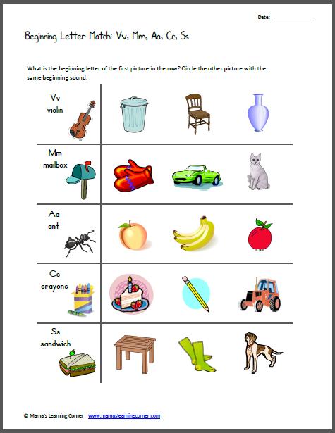 beginning letter match vv mm aa cc ss worksheets printables for pre k to second grade. Black Bedroom Furniture Sets. Home Design Ideas