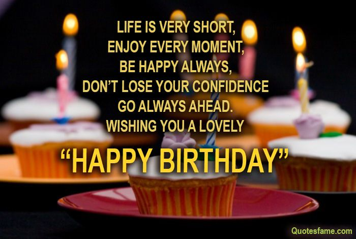 Happy Birthday Wishes Quotes Happy Birthday Wishes Sms  Happy Birthday Wishes Quotes Images .